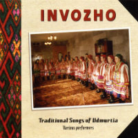 V/A: Invozho – Traditional Songs Of Udmurtia