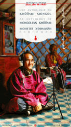 V/A: An Anthology Of Mongolian Khöömii (2CD)