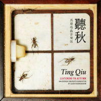 FREDRIKSSON, Lars: Ting Qiu – Listening To Autumn