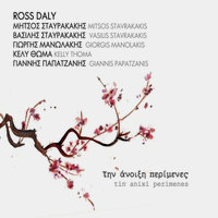 DALY, Ross: Tin Anixi Perimenes
