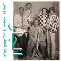 THE SCORPIONS & Saif Abu Bakr: Jazz, Jazz, Jazz (LP)