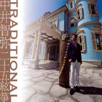 NAKAI, Tomoya: Traditional (2CD)